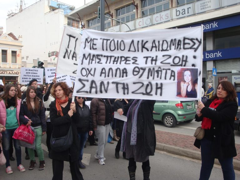 Ξάνθη: Πορεία κατά της βίας στη μνήμη της αδικοχαμένης Ζωής (video) | Newsit.gr