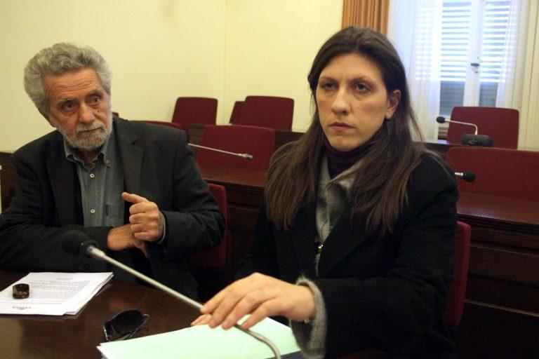 Ο ΣΥΡΙΖΑ για τη στάση της Ζωής Κωνσταντοπούλου στην Προανακριτική | Newsit.gr