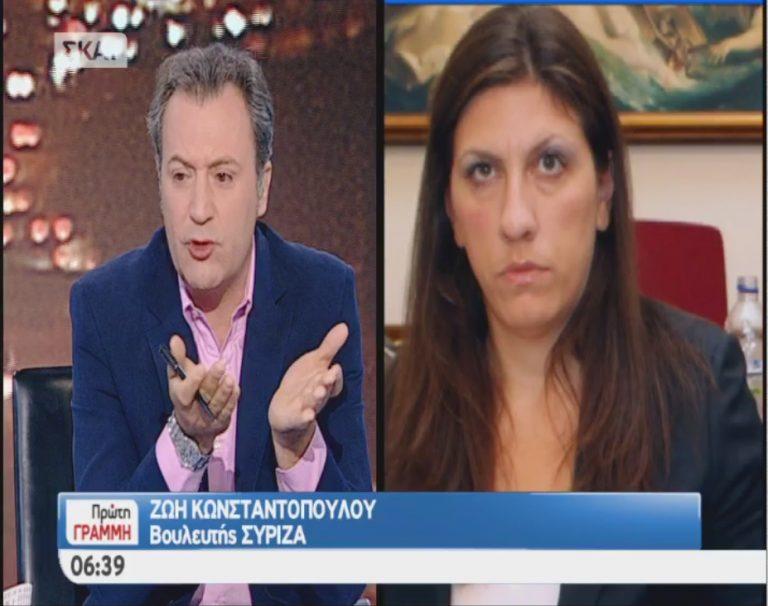 Πρωινός καβγάς on air με τη Ζωή Κωνσταντοπούλου! – ΒΙΝΤΕΟ   Newsit.gr