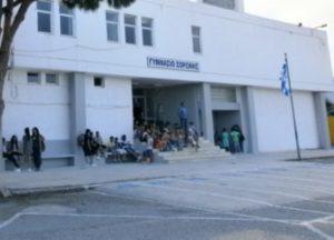 Ρόδος: Έχτισαν με τσιμέντο τις πόρτες του σχολείου – Άφωνοι καθηγητές και μαθητές!