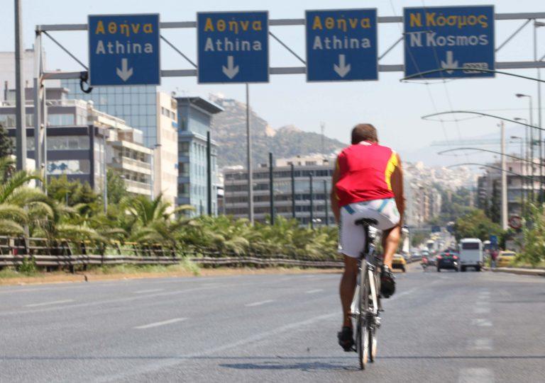 Αφιέρωμα για την Αθήνα σε αυστριακή εφημερίδα   Newsit.gr