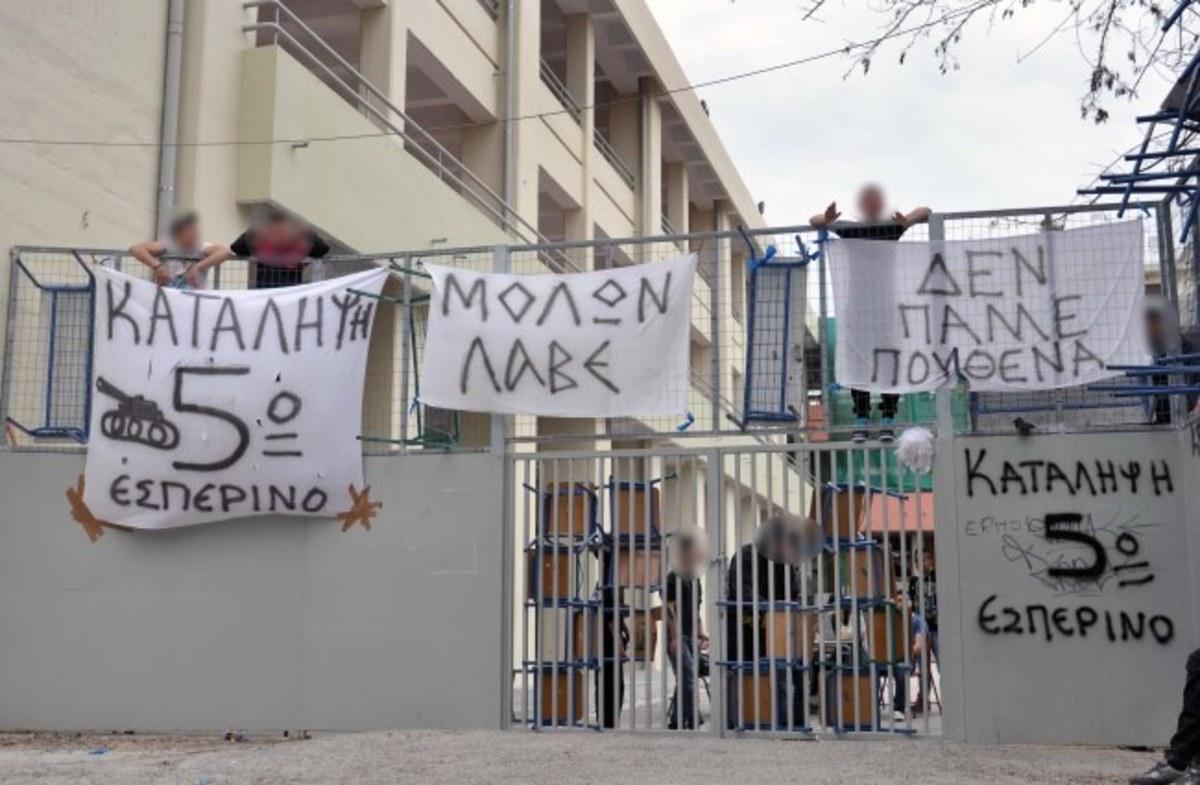 Βόλος: Άγριο ξύλο σε υπό κατάληψη σχολείο – Γονείς πλακώθηκαν με μαθητές για τα αιτήματα!   Newsit.gr
