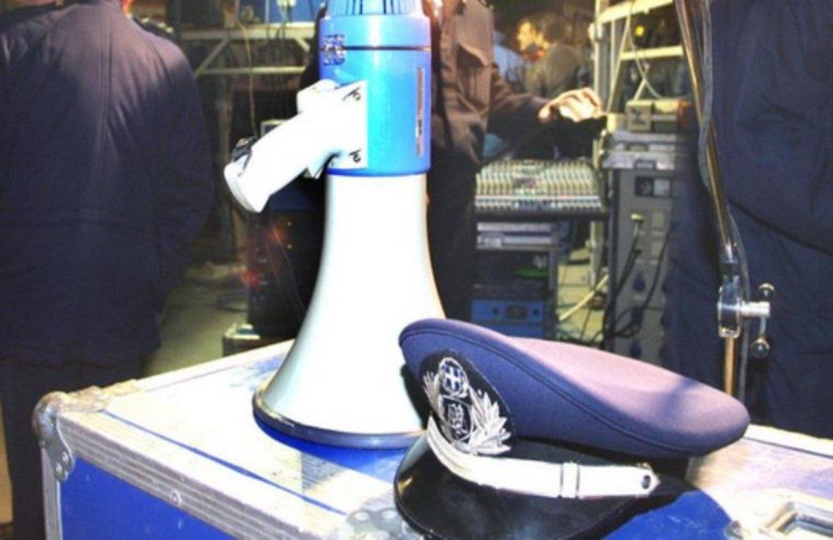 Αποκλεισμός του Αστυνομικού Μεγάρου Χανίων απο…αστυνομικούς   Newsit.gr