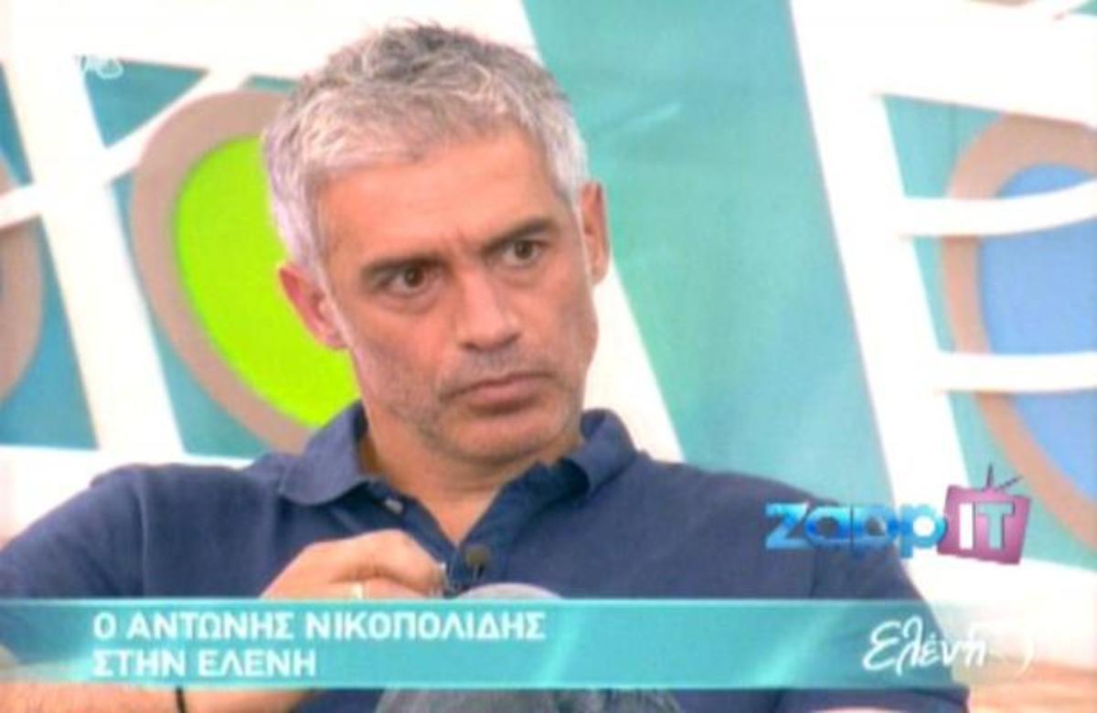 Α. Νικοπολίδης: Όταν ήμουν μικρός ήμουν Ολυμπιακός!   Newsit.gr