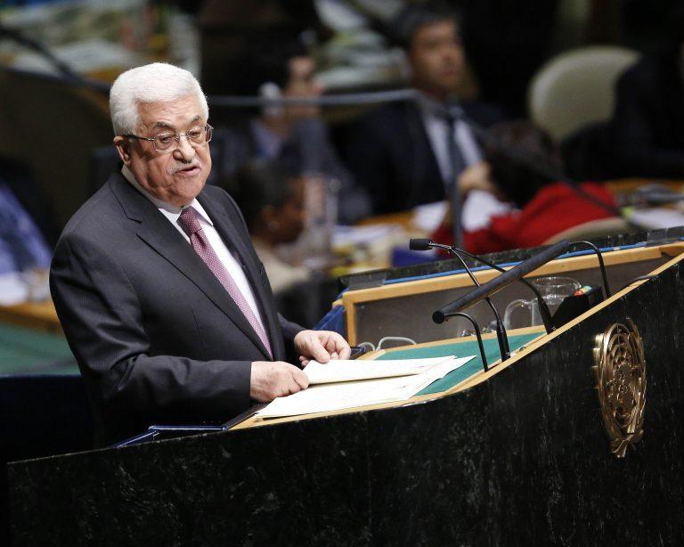 Επέστρεψε στη Ραμάλα ο Μ. Αμπάς | Newsit.gr