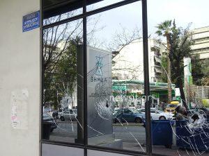 Εισβολή του Ρουβίκωνα σε κτίριο του ΑΔΜΗΕ! Τα έκαναν «γυαλιά καρφιά» [pics]