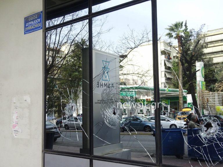 Εισβολή του Ρουβίκωνα σε κτίριο του ΑΔΜΗΕ! Τα έκαναν «γυαλιά καρφιά» [pics] | Newsit.gr