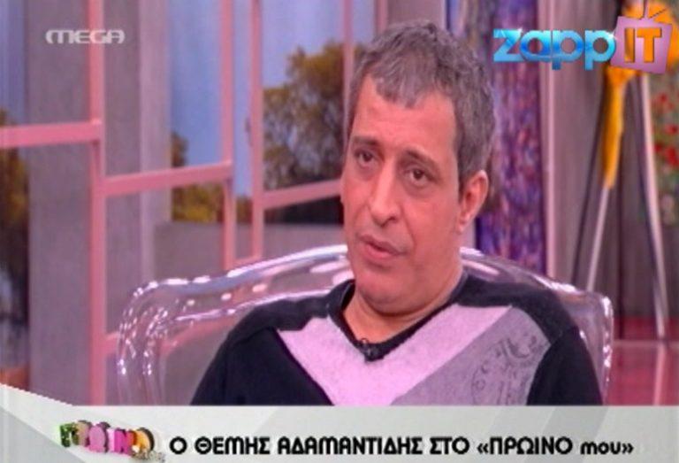 Θέμης Αδαμαντίδης: «Έχω κάνει κάποιες αγορές, αλλά…»   Newsit.gr