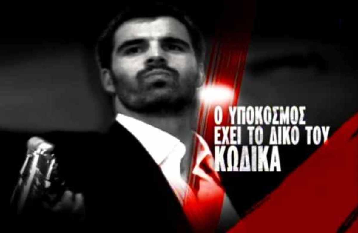 ΔΕΙΤΕ το τρέιλερ της νέας τουρκικής σειράς του ΑΝΤ1 – Πότε αρχίζει; | Newsit.gr