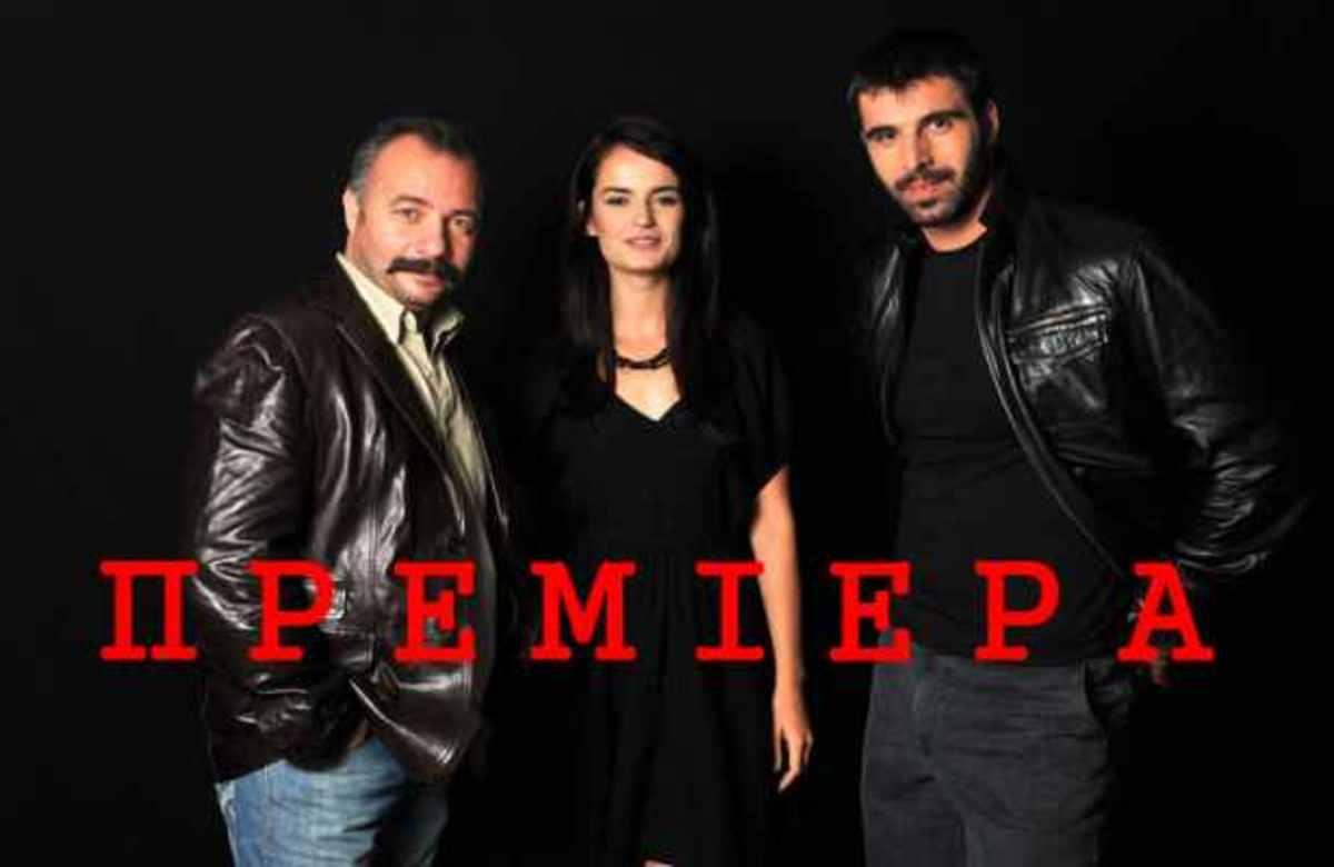Αύριο η πρεμιέρα της νέας τουρκικής σειράς του Αντ1 – Όλες οι λεπτομέρειες! | Newsit.gr