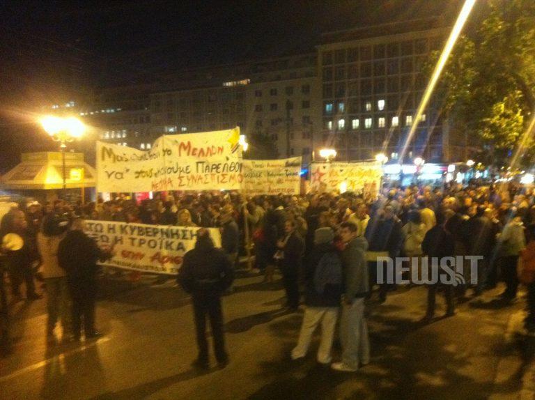 Συλλαλητήριο στο κέντρο – Κλειστό το Μετρό σε Σύνταγμα και Ευαγγελισμό | Newsit.gr