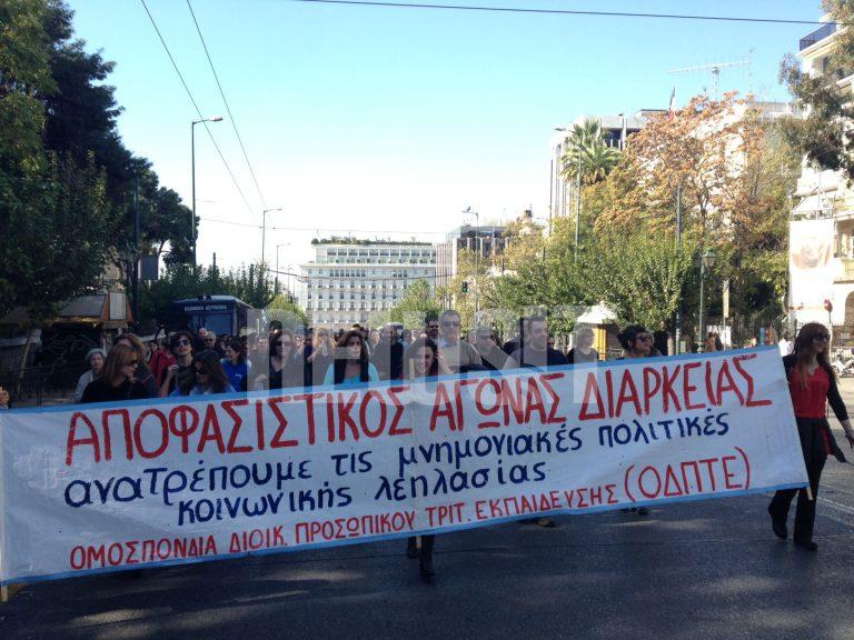 Στους δρόμους η ΑΔΕΔΥ – Καταλήψεις στους Δήμους για τις απολύσεις | Newsit.gr