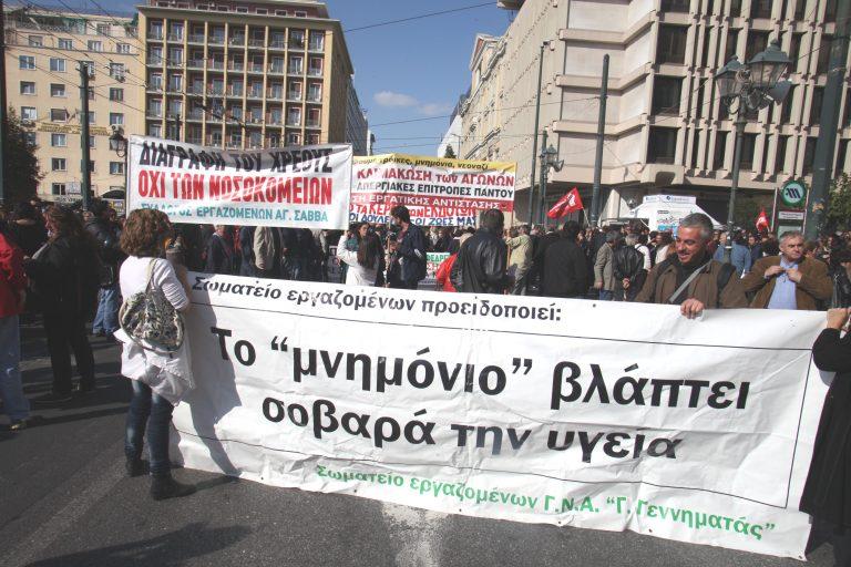 ΑΔΕΔΥ: Στάση εργασίας την Πέμπτη 31/1 | Newsit.gr
