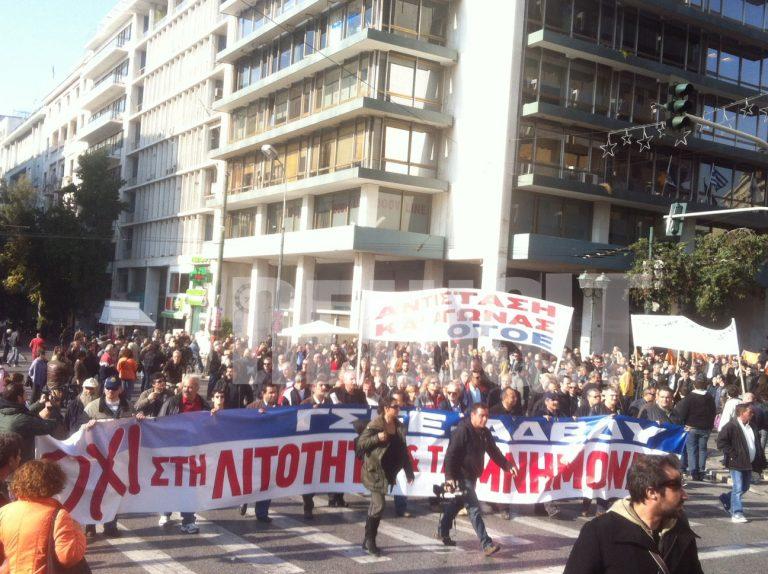 Ολοκληρώθηκαν οι πορείες στο κέντρο   Newsit.gr