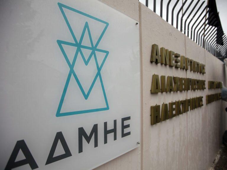 Ο ΑΔΜΗΕ κατέβαλε 92,9 εκατ. στη ΔΕΗ | Newsit.gr