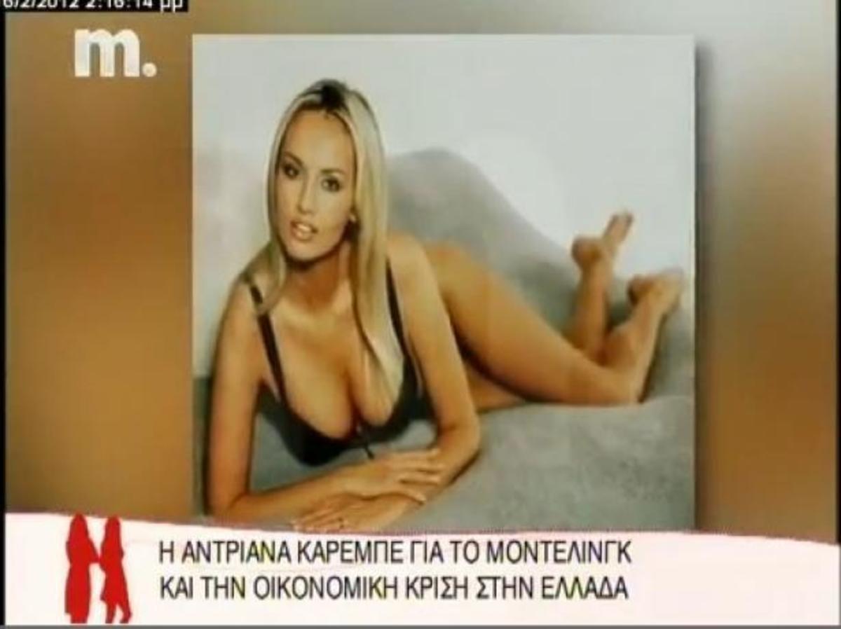 Σκλεναρίκοβα: «Όλοι στην Ελλάδα πρέπει να ξυπνήσουν»! | Newsit.gr