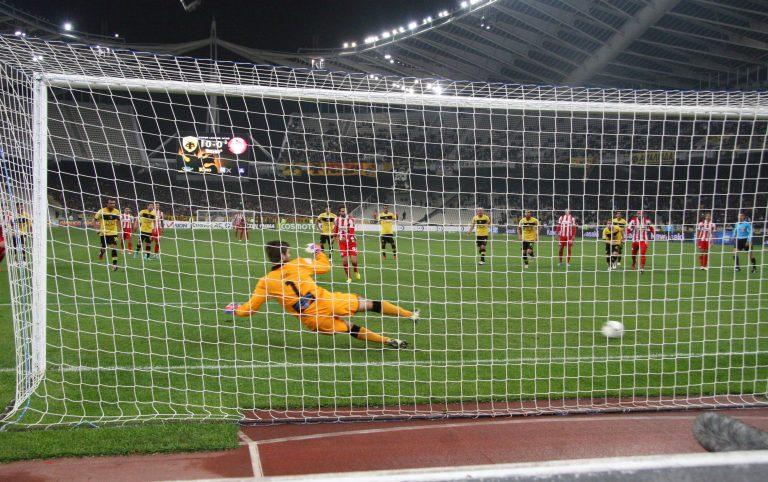 Δείτε τα γκολ και τις καλύτερες φάσεις της αγωνιστικής | Newsit.gr