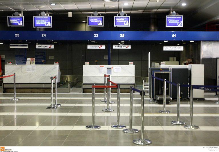 Ξεψύχησε πριν μπει στο αεροπλάνο – Χωρίς γιατρό το αεροδρόμιο Χανίων λόγω κρίσης! | Newsit.gr