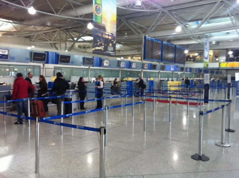 Αποκλειστικό: Η Ελληνική Επιτροπή Ατομικής Ενέργειας ανακοίνωσε ελέγχους χωρίς να ενημερώσει το αεροδρόμιο! | Newsit.gr