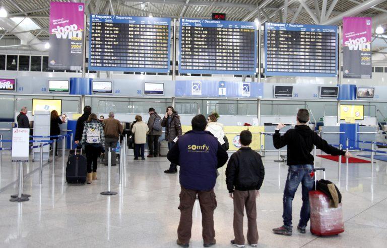 Bloomberg: O γερμανικός κατασκευαστικός κολοσσός πουλάει το «Ελευθέριος Βενιζέλος» | Newsit.gr