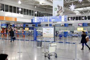 Έκθεση στο αεροδρόμιο «Ελ.Βενιζέλος» για τα δάση