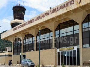 Χαμός στο αεροδρόμιο της Σκιάθου! Επιτέθηκε με σφυρί σε υπάλληλο