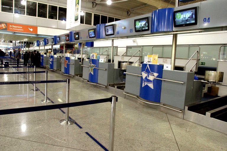 Ματαιώσεις πτήσεων σε όλα τα αεροδρόμια της χώρας   Newsit.gr