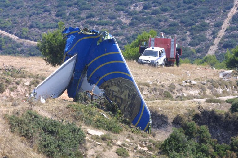 Κατάθεση για το μοιραίο Boeing της Helios | Newsit.gr