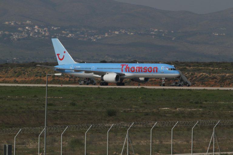 Λαχτάρα στον αέρα για 213 επιβάτες μετά από τηλεφώνημα για βόμβα – Δυο ελληνικά F-16 το προσγείωσαν στο Βενιζέλος   Newsit.gr