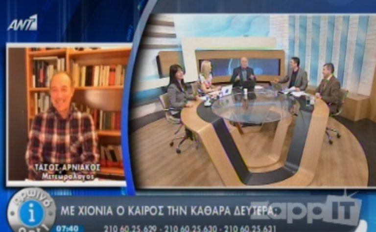 Παπαδάκης σε Αρνιακό: Με τέτοιο καιρό είναι δύσκολο να σου σηκωθεί»! | Newsit.gr
