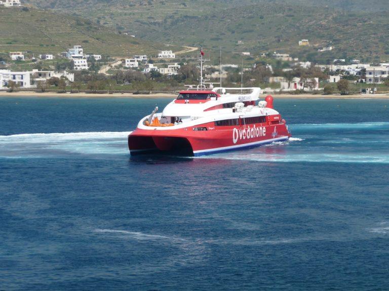 Ταλαιπωρία για 430 επιβάτες του Flying Cat 4   Newsit.gr