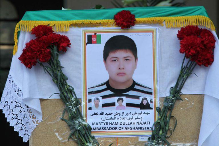 Συγκλονιστικό! Συνομιλίες τρομοκρατών για τον 15χρονο Αφγανό | Newsit.gr