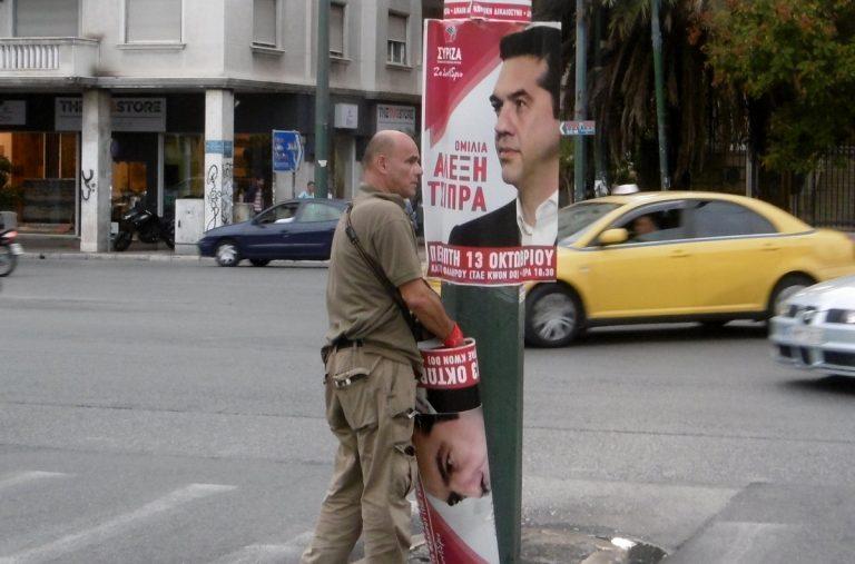 Βγήκαν… μαχαίρια Άδωνι – Καραμέρου για τις αφίσες του ΣΥΡΙΖΑ! | Newsit.gr