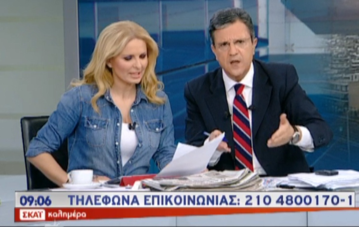 Το ξέσπασμα του Γιώργου Αυτιά επειδή δεν τον είχαν προσλάβει στην ΕΡΤ! | Newsit.gr