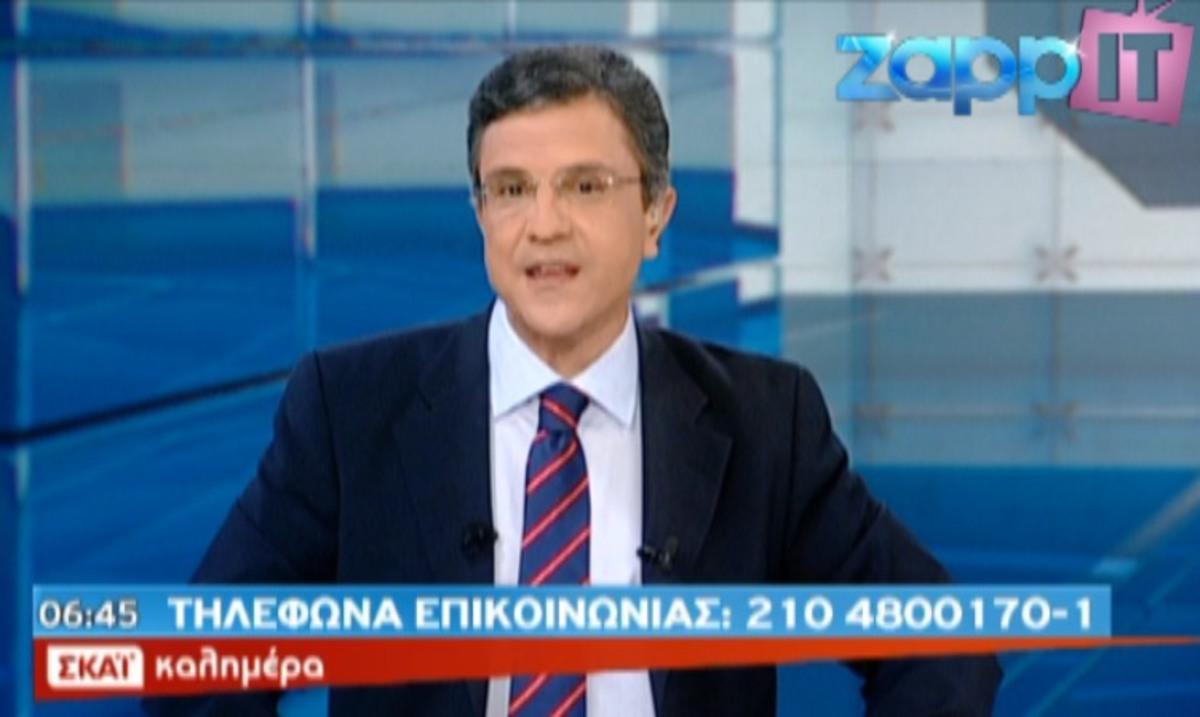 Η πρεμιέρα του Γιώργου Αυτιά στον ΣΚΑΙ! | Newsit.gr