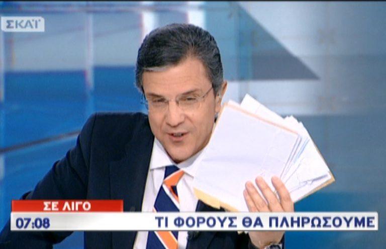 Η απάντηση του Γιώργου Αυτιά στους «Ράδιο Αρβύλα» | Newsit.gr