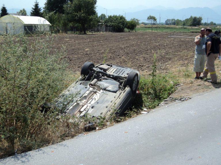 Τρίκαλα: Το αυτοκίνητο… «απογειώθηκε»! ΦΩΤΟ | Newsit.gr