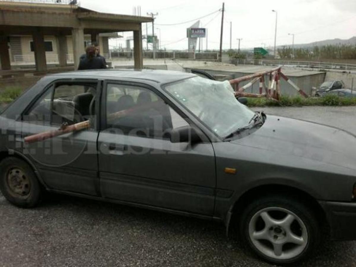 Χανιά: Μπάρα διαπέρασε το αυτοκίνητό του! Σώθηκε ο οδηγός! | Newsit.gr