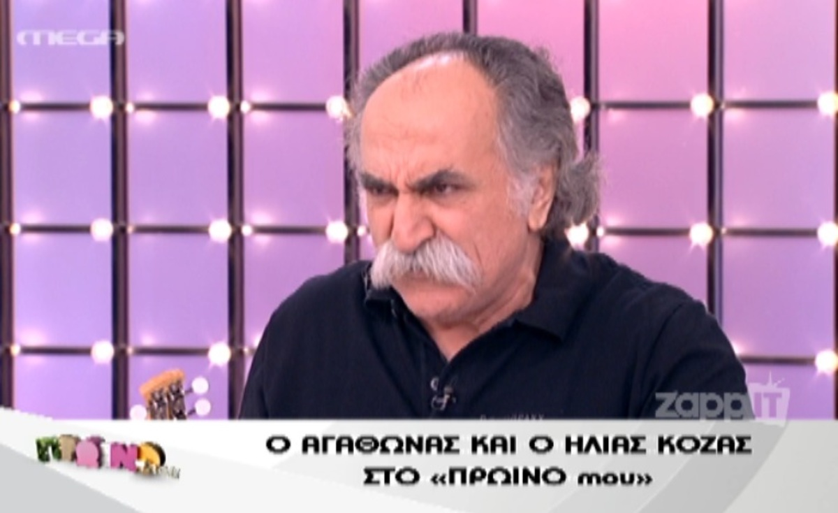 Χείμαρρος ο Αγάθωνας! Τι είπε για Απέργη, Ηλιάδη, Κιάμο, Μαριώ, Φοίβο, Μαζωνάκη; | Newsit.gr