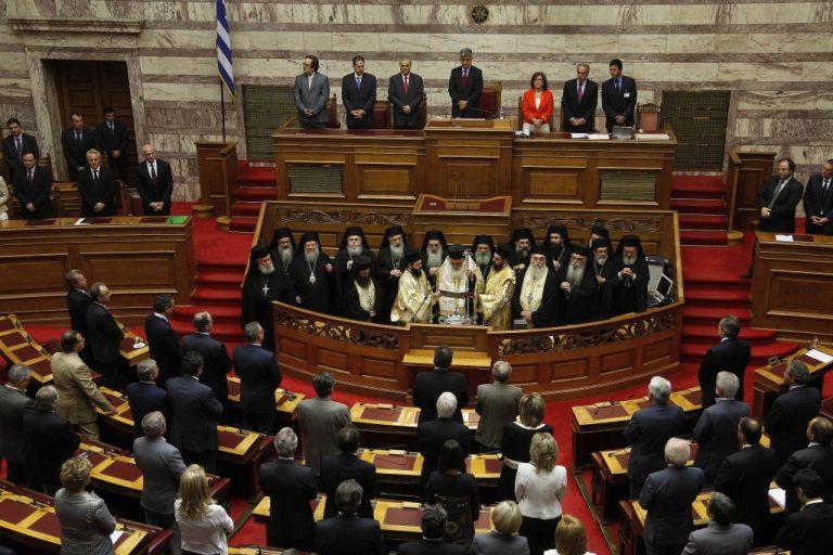 Αγιασμός στη Βουλή – Στιγμιότυπα – Ποιοί έλειπαν – Τι είπαν Παπανδρέου – Σαμαράς | Newsit.gr