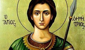 Άγιος Δημήτριος Μυροβλήτης: Ο βίος και το μαρτύριό του