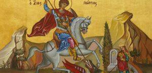 Πότε είναι του Αγίου Γεωργίου – Πότε γιορτάζεται