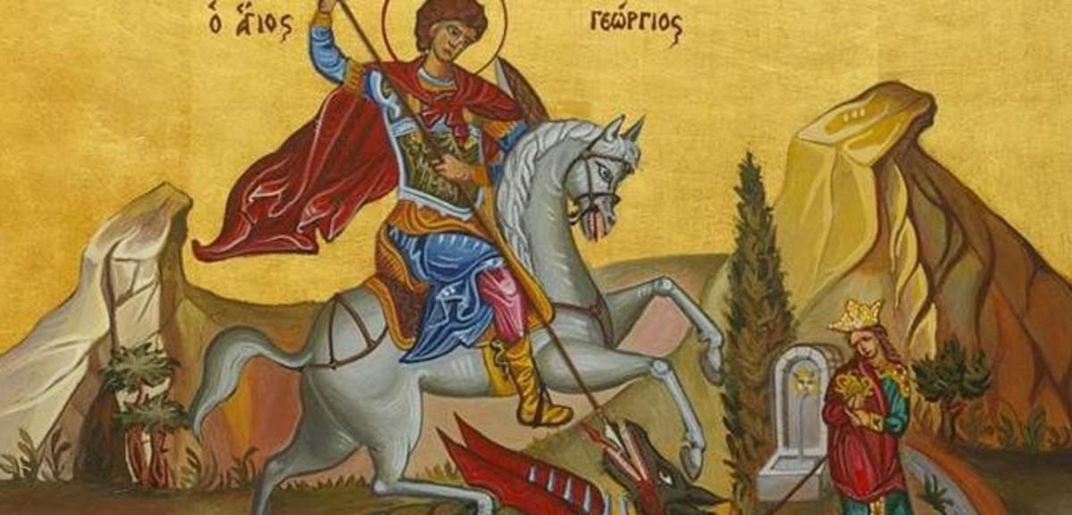 Πότε είναι του Αγίου Γεωργίου – Πότε γιορτάζεται | Newsit.gr
