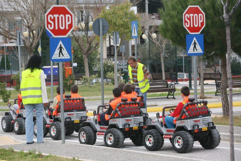 Σχολείο με… κυκλοφοριακή αγωγή από Σεπτέμβρη | Newsit.gr