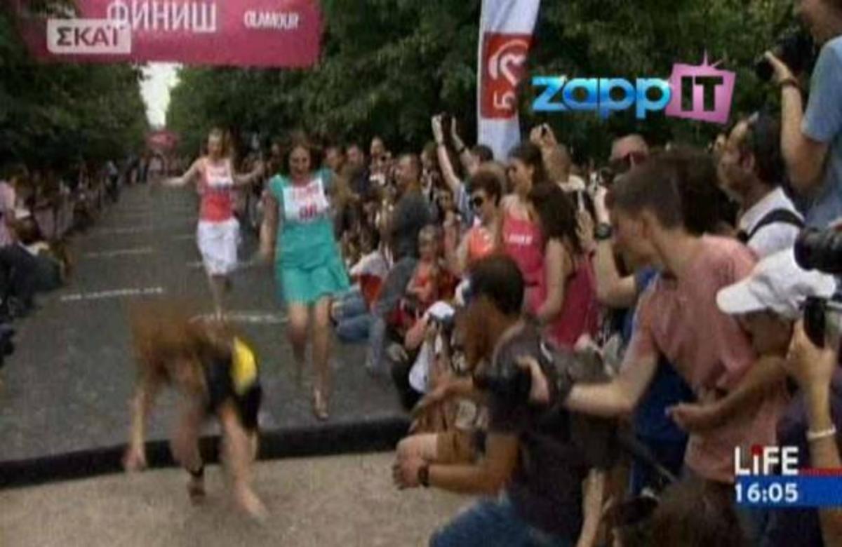 Αγώνας δρόμου πάνω σε… 12ποντες γόβες! | Newsit.gr