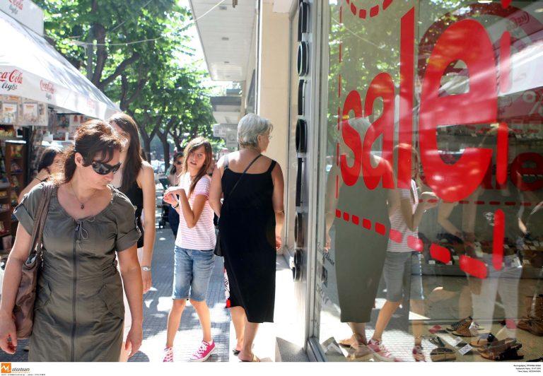 Αλλαγές στα εμπορικά και στην αγορά – 4 φορές το χρόνο οι εκπτώσεις | Newsit.gr