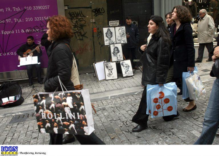 Ανοιχτά τα καταστήματα στην Αθήνα την Κυριακή 12 Δεκεμβρίου | Newsit.gr