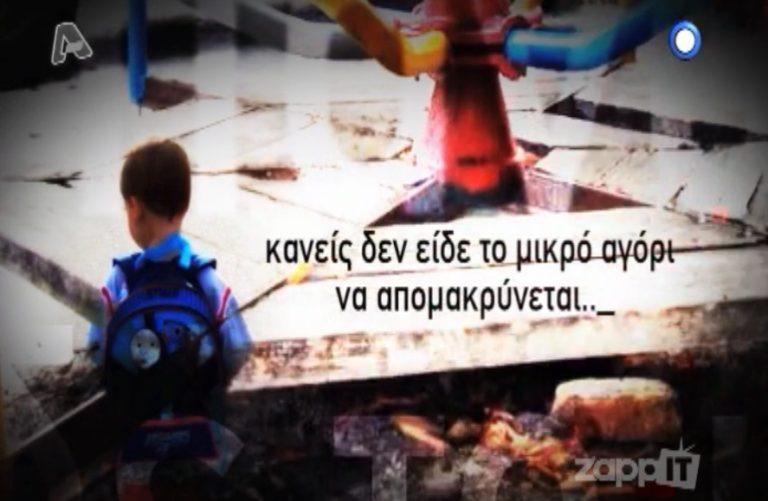 Φως στο Τούνελ: Η υπόθεση που έχει παγώσει την κοινή γνώμη | Newsit.gr