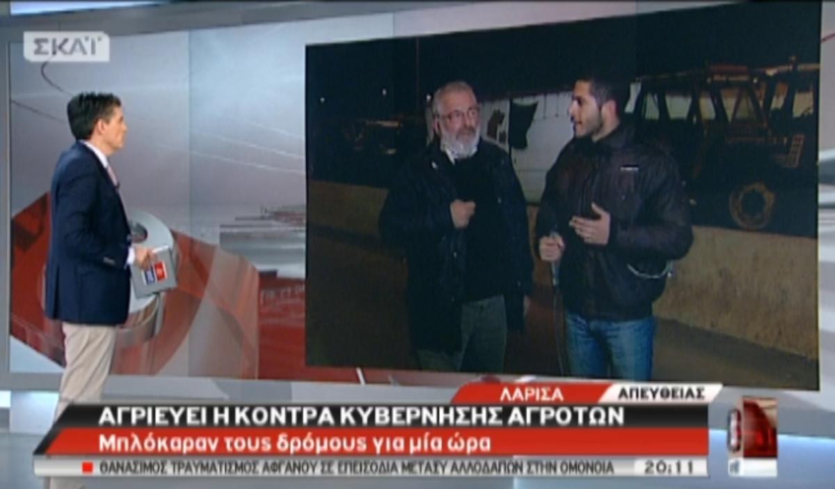 Αγριεύουν οι αγρότες της Λάρισας – Δε δέχθηκε να τους δει ο Πρωθυπουργός – ΒΙΝΤΕΟ | Newsit.gr