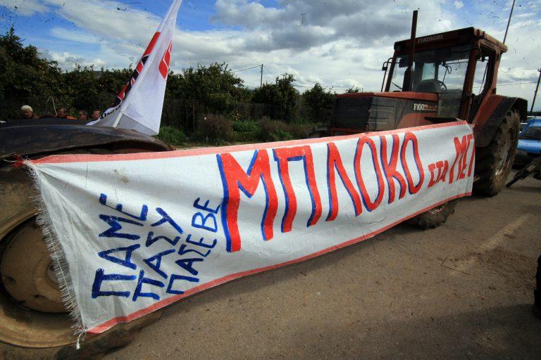 Ούτε βήμα πίσω οι αγρότες – Αποκλεισμοί δρόμων καθημερινά για μια ώρα   Newsit.gr